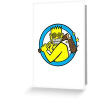 Allroy Greeting Card