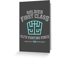 Soldier First Class Greeting Card