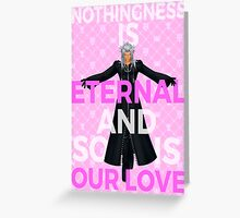 Kingdom Hearts - Xemnas Eternal Love Greeting Card