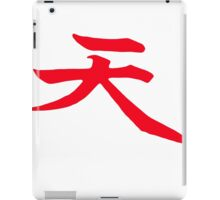 Raging Demon iPad Case/Skin
