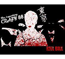 The Crazy 88 Photographic Print