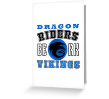How to train you Dragon (Dragon Riders Black) Greeting Card