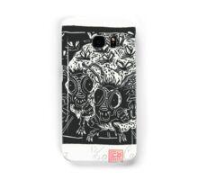Disaster Series, Locust Samsung Galaxy Case/Skin