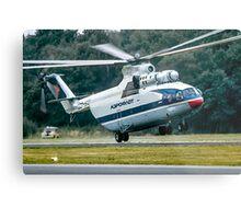 Mil Mi-26 Halo CCCP-06141 Metal Print