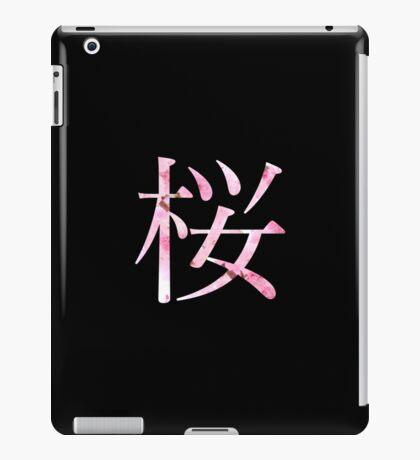 Sakura Kanji iPad Case/Skin