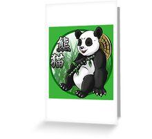 Panda & Bamboo Greeting Card