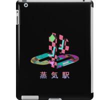 Vapor Station iPad Case/Skin