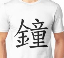 Bell Unisex T-Shirt
