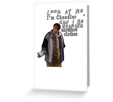 Friends TV Show - Joey Quote Greeting Card