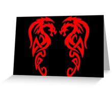 Twin Dragons Design Greeting Card