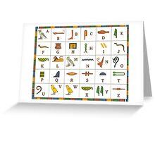 Egyptian alphabet Greeting Card