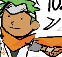 genji saying YOSH (young genji) Sticker