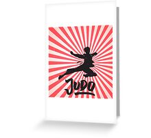 JUDO ILLUSTRATION Greeting Card