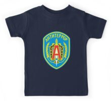 """Alpha Group/Spetsgruppa """"A"""" Russian Special Forces Kids Tee"""