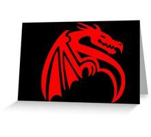 Abstract Dragon Design Greeting Card