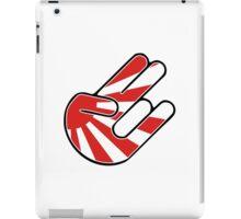 SHOCKER Rising Sun iPad Case/Skin