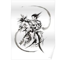 Aikido Martial Arts Large Poster Samurai Warrior Black and White Poster