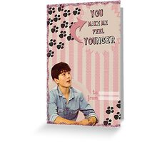 My Teenwolfed Valentine[You Make Me Feel Younger] Greeting Card
