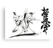 Karate Kyokushinkai Warriors Large Painting Canvas Print