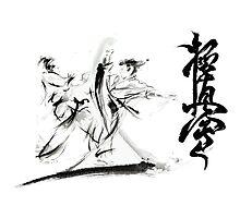 Karate Kyokushinkai Warriors Large Painting Photographic Print
