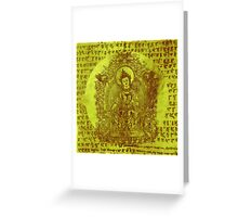 The Enlightened  Greeting Card