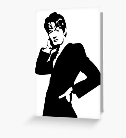 Common People Greeting Card