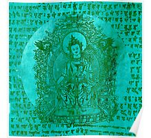 The Enlightened   Turquoise  Poster