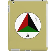 Afghan Air Force - Roundel iPad Case/Skin