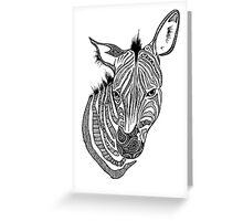 Graphic Zebra Illustration Greeting Card
