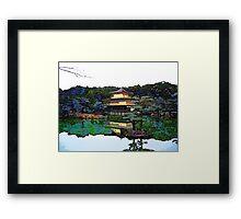 Zen Buddhist temple Kyoto Japan Framed Print