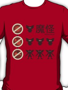 Gizmo Rules 2.0! T-Shirt