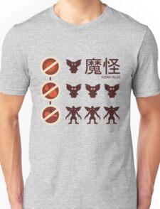 Gizmo Rules 2.0! Unisex T-Shirt