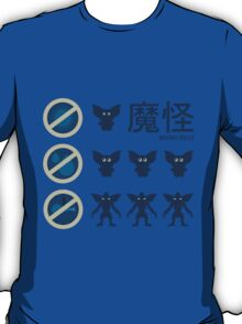 Gizmo Rules T-Shirt