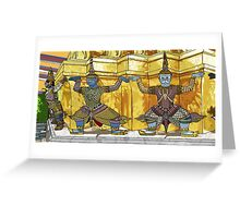Three Warriors Greeting Card