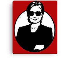 Hillary Clinton is a Badass Canvas Print