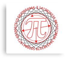 Pi  Sign Drawing Canvas Print