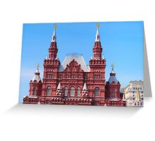 Moscow State Historical Museum  Greeting Card