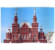 Moscow State Historical Museum  Poster
