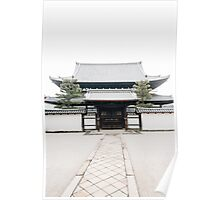 Old Japanese Temple in Kyoto Japan Poster