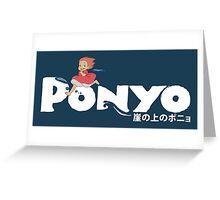 Ponyo fishy in the sea! Greeting Card