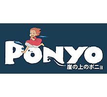 Ponyo fishy in the sea! Photographic Print