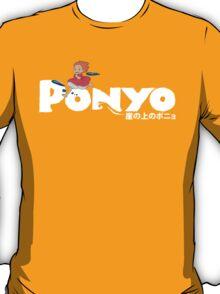 Ponyo fishy in the sea! T-Shirt