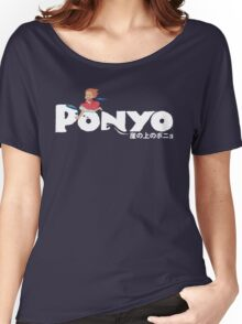 Ponyo fishy in the sea! Women's Relaxed Fit T-Shirt