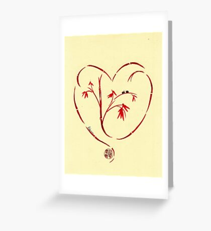 I Love You Too - Bamboo Heart & Ladybug Love Painting Greeting Card