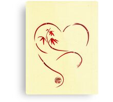 FOREVER YOURS,  Sumi-e Enso Ink Brush Pen Heart Painting Metal Print