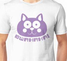 """""""Bwahaha!"""" - Maruyama head Unisex T-Shirt"""
