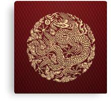 Gold Dragon Ball shenlong Canvas Print