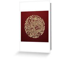 Gold Dragon Ball shenlong Greeting Card
