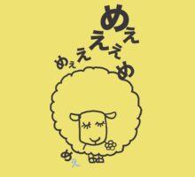 Sheep!! Kids Tee