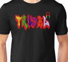 Tribal 100% Percent Authentic   Unisex T-Shirt